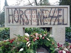 Salzburg municipal cemetery 12-2013-pt