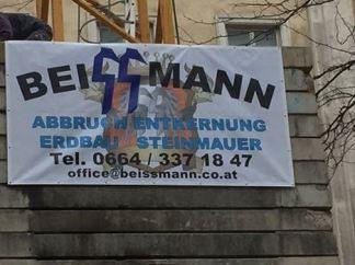 Beissmann